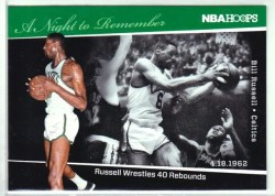 11-12 Panini NBA Hoops Bill Russell A Night To Remember