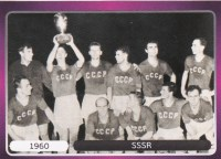 2012 Panini Euro Futbol Stickers SSSR 1960