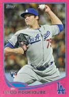 2013 Topps Series 1 Paco Rodriguez Pink Parallel Card
