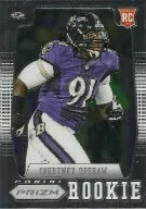 2012 Panini Prizm Courtney Upshaw