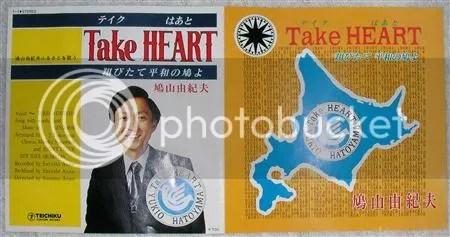Single de Hatoyama foi leiloado no Japão