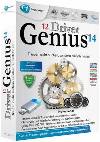 Driver Genius Professional 14.0.0.345 RePack Final Portable версия (2014/RU/EN)