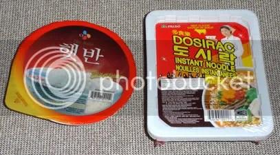 Rice/Noodle Bowl