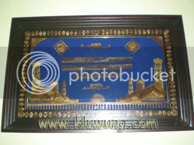 kaligrafi, AYAT KURSI, ASMA UL HUSNA, kayu jati, kerajian, kluwung.com