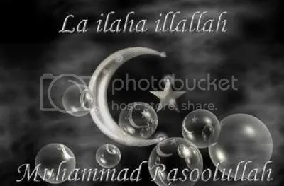 islamic picture Pictures, Images and Photos