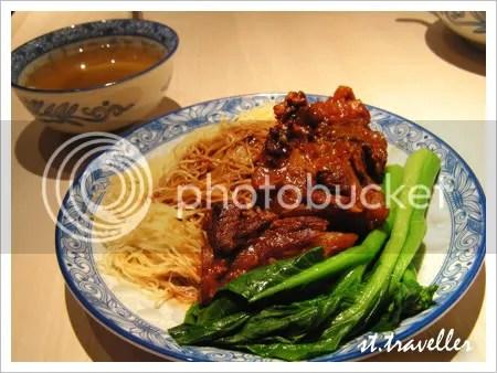 Japanese stew pork rib wonton noodles.