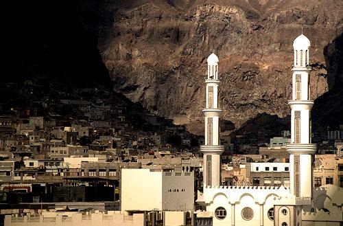 Aden - Yemen - under the volcano