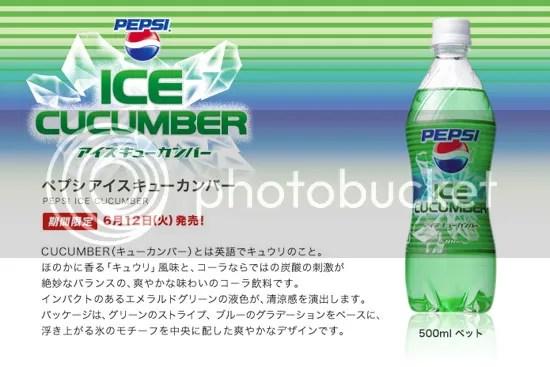 Minuman ringan aneh, Pepsi rasa mentimun
