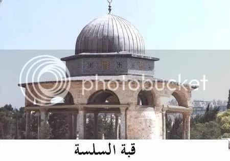 قباب المسجد الأقصى 4177952_mouseover