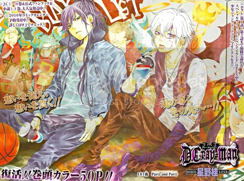 DGM,D.Gray-man,manga