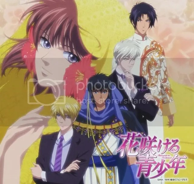 Hanasakeru Seishounen,Hanasakeru Seishounen CD Image,anime