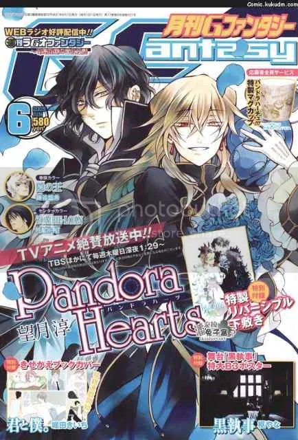 manga,Gilbert Nightray,Vincent Nightray,Pandora Hearts