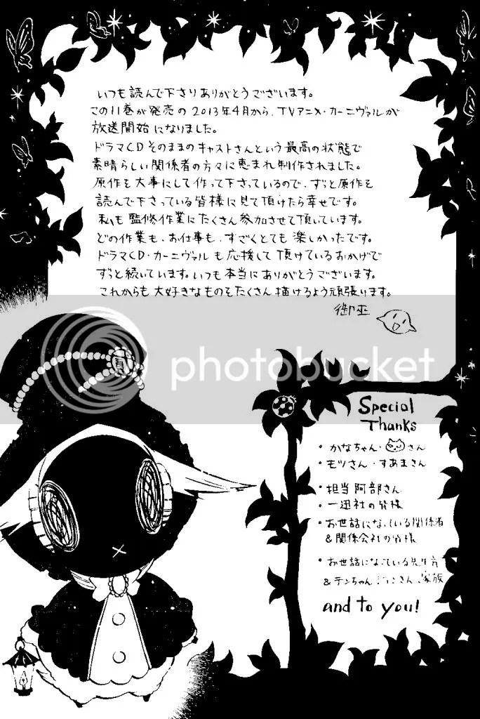 photo K11_0034.jpg