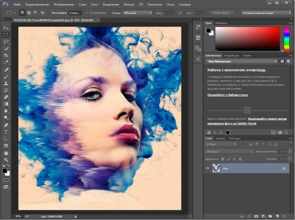 Adobe Photoshop 8.0 Rus Бесплатно скачать - fantasyinternet