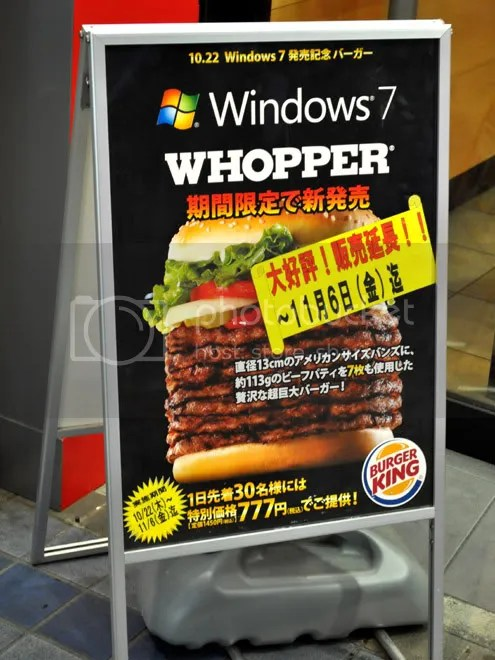Windows 7 is a meat window?