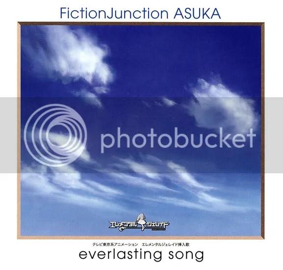 everlesting Song