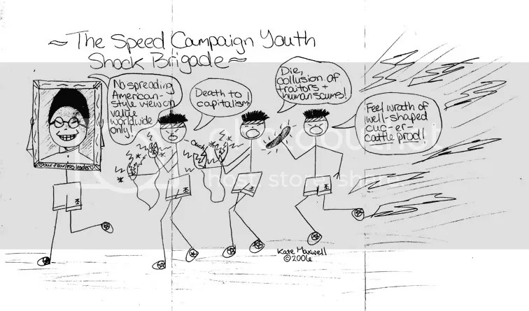 Speed Campaign Youth Shock Brigade