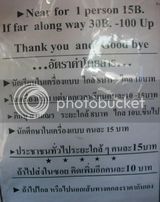 ThaiLogic.jpg