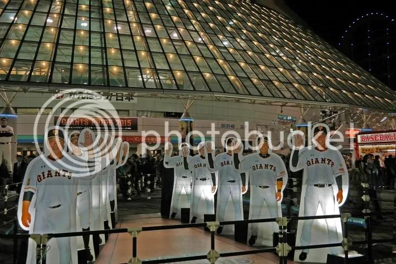 Tokyo Dome, Tokyo, Japan