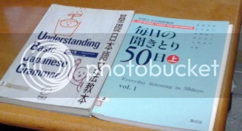 JLPT Official Workbooks   My Nihongo Quest