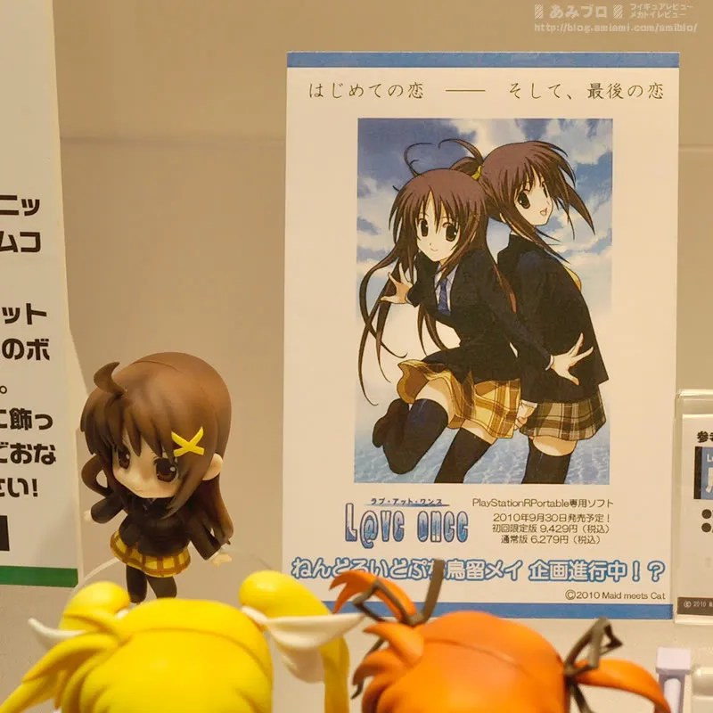 Nendoroid Petit Toritome Mei from PSP game L@ve Once