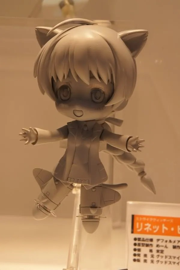 Nendoroid Lynette Bishop (Strike Witches)
