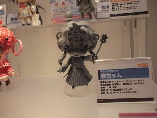 Nendoroid Haru-chan