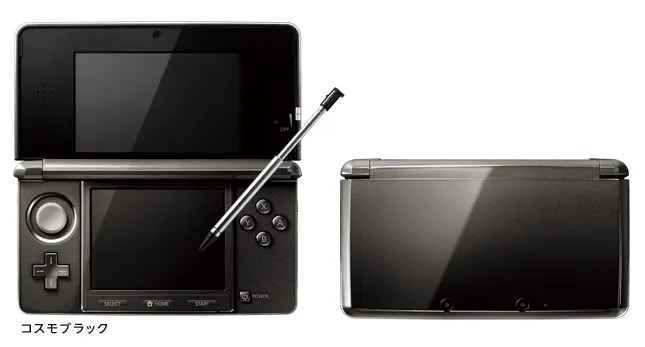 Nintendo 3DS warna hitam (cool black)