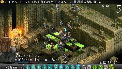 Screenshot Tactics Ogre: Let Us Cling Together remake