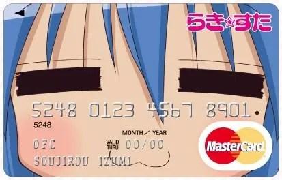 Lucky Star Card: Kartu kredit bergambar Konata Izumi