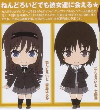 Nendoroid from Amagami SS