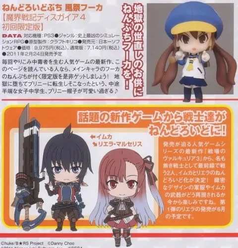 Nendoroid Petit from Disgaea 4 and Valkyria Chronicles 3