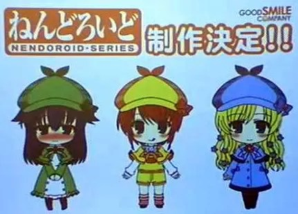 Nendoroid Hercule Barton, Yuzurizaki Nero, and Cordelia Glauca