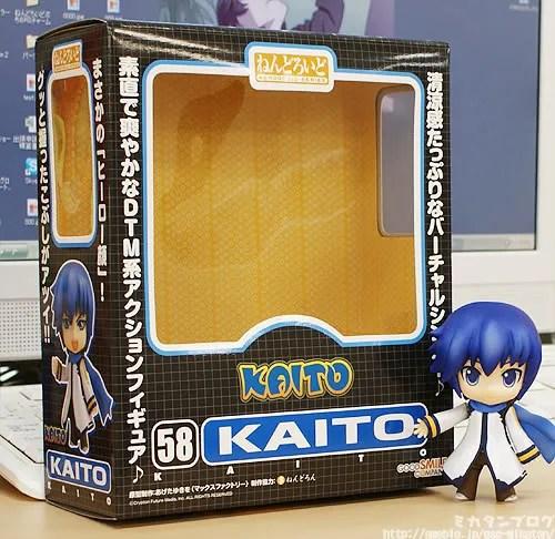 Nendoroid KAITO