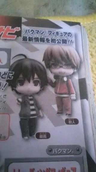 Nendoroid Saiko and Shujin