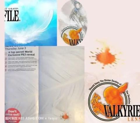 Valkyrie Profile untuk PS3?