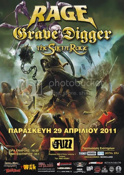 rage grave digger the silent rage fuzz club athens gre metal temple com