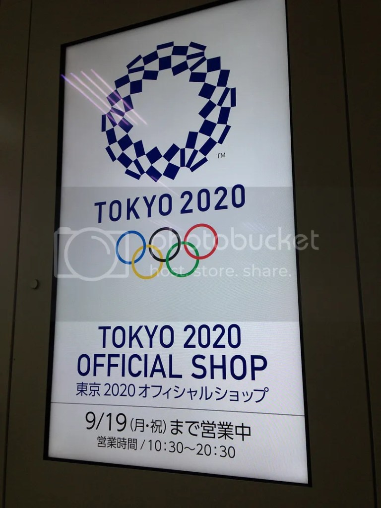 When I was there, the Tokyo 2020 Official Shop was open. Haha, I cried with the prices for this but I have to admit, they used all the known anime characters Japan is known for and used it for the promotions.