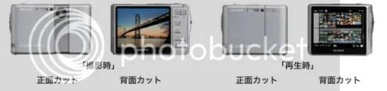 photo bakato_test2_01_04_blog_import_529eff9c614c2_zps7f18b80e.jpg
