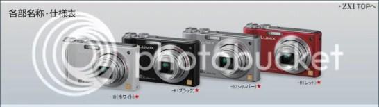 photo bakato_test_04_04_blog_import_529eff1b0efd9_zpsa6586075.jpg