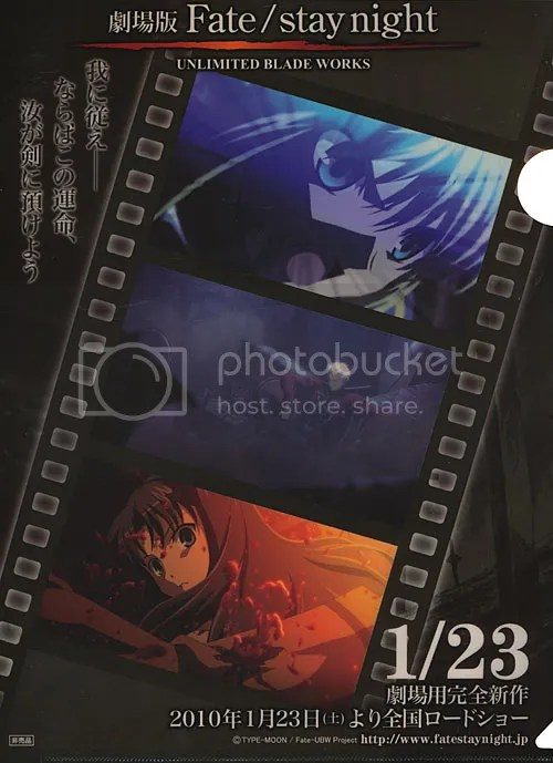 photo fate_movie_01_blog_import_529eea7e9c5d2_zpsa1994938.jpg