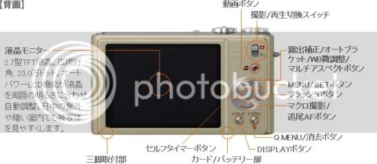 photo kotourasan_05_07_blog_import_529f0ffbdaa9d_zpsed5bdec1.jpg