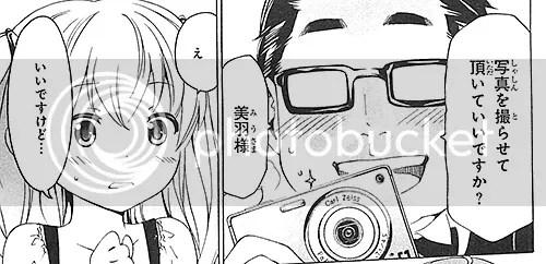 photo papano_iukotowo_manga_02_01_blog_import_529f0b0301b48_zps202d636f.jpg