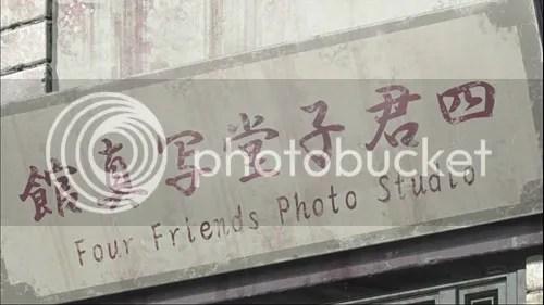 photo senkouno_02_02_blog_import_529eed12e5de2_zpsd13728e2.jpg