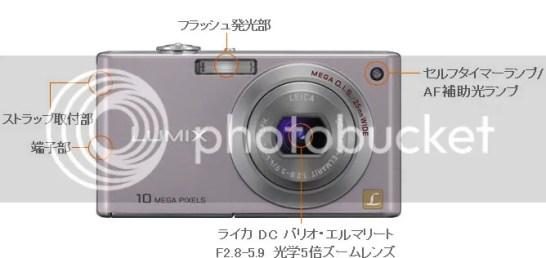 photo shikabane_kuro_02_02_blog_import_529edbc5150b1_zpsbe64a8ca.jpg