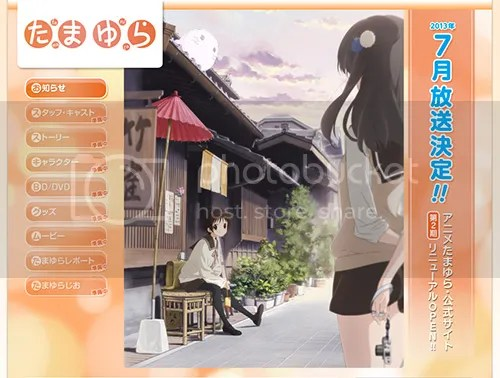 photo tamayura_00_03_blog_import_529f17e59b61a_zps8366692d.jpg