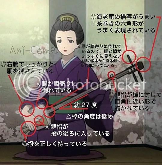 photo hakuouki_reimeiroku_09_07_blog_import_529f15d543123_zps38af1548.jpg