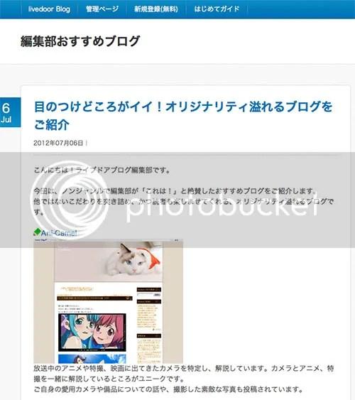 photo livedoor_blog_01_a001ca3e30fb431ebe03_zpse0c9ef6a.jpg