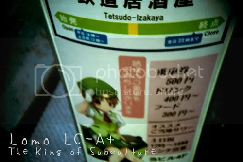 photo joshiraku_13_17_blog_import_529f0c7f5788b_zps5b52025b.jpg