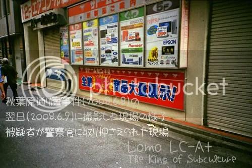 photo joshiraku_13_25_blog_import_529f0c8b6ddd3_zps09895d6b.jpg